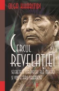 Cercul Revelaţiei